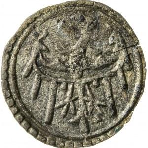 halerz, Henryk IX Starszy, 1446-1467, Lubin, R3, ciemna patyna