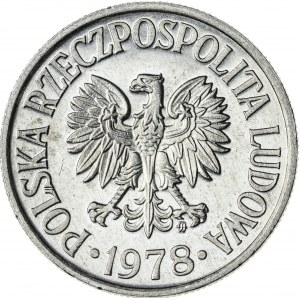 50 gr, 1978, Aluminium, PRL, PROOF LIKE