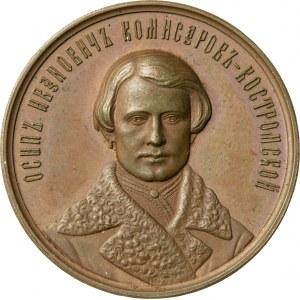 medal, Osip, 1866, Rosja, piękny stan