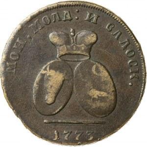 2 para, 1773, Sadogóra, Rosja