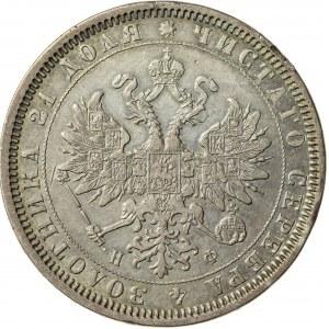 rubel, 1878, Rosja