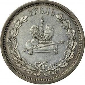 rubel koronacyjny, 1883,Aleksander III, Rosja