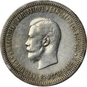 rubel koronacyjny, 1896, Mikołaj II, Rosja