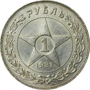 rubel, 1921, Rosja