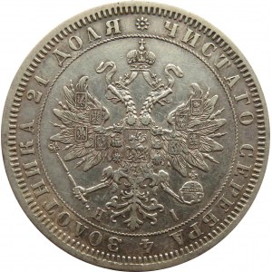 Rosja, Aleksander II, 1 rubel 1868 HI, Petersburg, rzadki rocznik