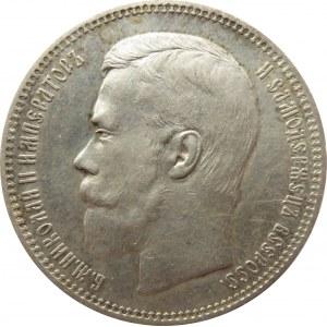 Rosja, Mikołaj II, 1 rubel 1896 AG, Petersburg, piękny