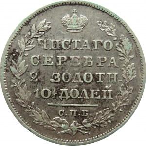 Rosja, Mikołaj I, połtina 1829 HG, Petersburg
