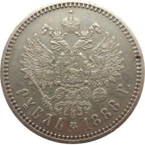 Rosja, Aleksander III, 1 rubel 1888, Petersburg, ładny