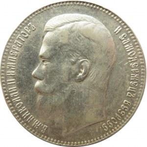 Rosja, Mikołaj II, 1 rubel 1899 **, Bruksela