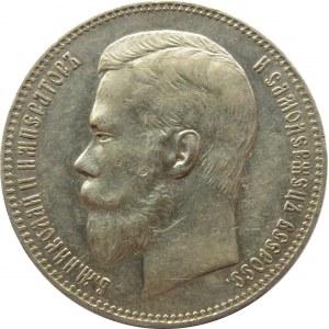Rosja, Mikołaj II, 1 rubel 1898 AG, Petersburg