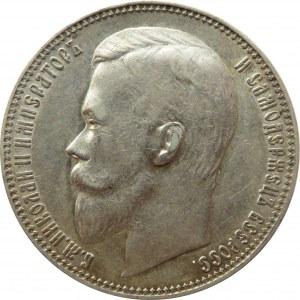 Rosja, Mikołaj II, 1 rubel 1899 EB, Petersburg