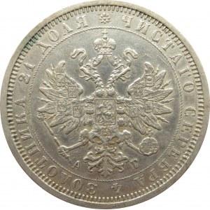 Rosja, Aleksander III, 1 rubel 1885, Petersburg, rzadki rocznik