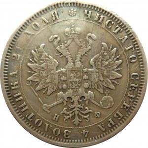 Rosja, Aleksander II, 1 rubel 1879 HF, Petersburg, rzadki rocznik
