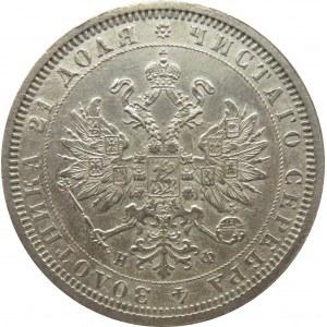 Rosja, Aleksander II, 1 rubel 1877 HF, Petersburg, bardzo ładny
