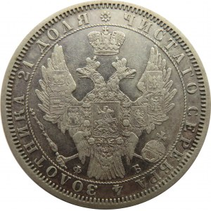 Rosja, Aleksander II, 1 rubel 1856 FB, Petersburg, ładny