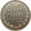 Rosja, Mikołaj I, 1 rubel 1852 PA, Petersburg, bardzo ładny