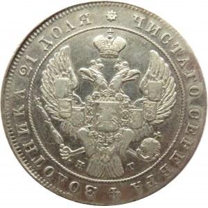 Rosja, Mikołaj I, 1 rubel 1837 HG, Petersburg, rzadki