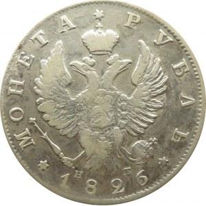 Rosja, Mikołaj I, 1 rubel 1826 HG, Petersburg, RZADKI! R1