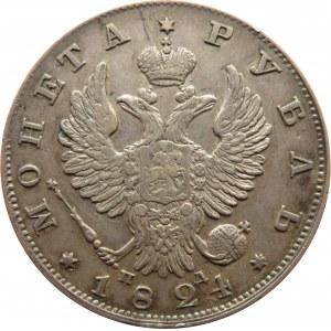 Rosja, Aleksander I, 1 rubel 1824 PD, Petersburg, bardzo ładny