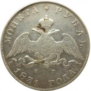 Rosja, Mikołaj I, 1 rubel 1831 HG, Petersburg, odmiana z otwartą dwójką