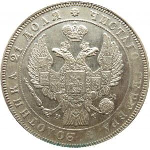 Rosja, Mikołaj I, 1 rubel 1832 HG, Petersburg, bardzo ładny
