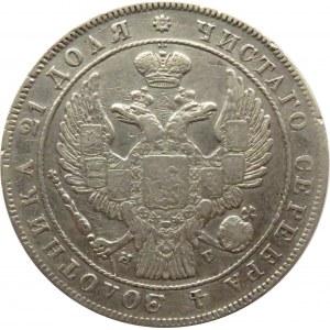Rosja, Mikołaj I, 1 rubel 1835 HG, Petersburg