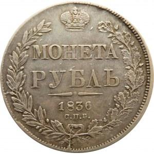 Rosja, Mikołaj I, 1 rubel 1836 HG, Petersburg, ładny