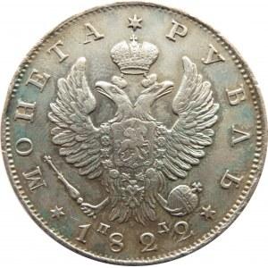 Rosja, Aleksander I, 1 rubel 1822 PD, Petersburg, ładny