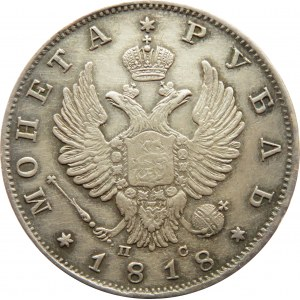 Rosja, Aleksander I, 1 rubel 1818 PC, Petersburg, ładny