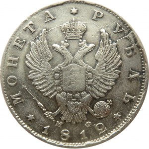 Rosja, Aleksander I, 1 rubel 1812 MF, Petersburg, ładny
