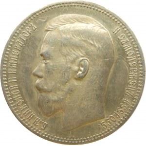 Rosja, Mikołaj II, 1 rubel 1896 *, Paryż, piękny