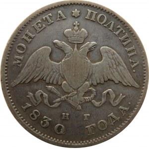 Rosja, Mikołaj I, połtina 1830, Petersburg, rzadka