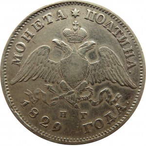 Rosja, Mikołaj I, połtina 1829, Petersburg, ładna