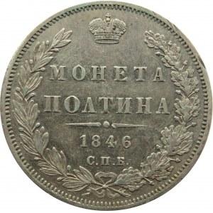 Rosja, Mikołaj I, połtina 1846 PA, Petersburg