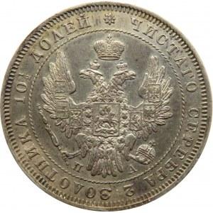 Rosja, Mikołaj I, połtina 1847 PA, Petersburg
