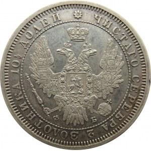 Rosja, Aleksander II, połtina 1857 FB, Petersburg, bardzo ładna