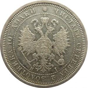 Rosja, Aleksander II, połtina 1877 HI, Petersburg, bardzo ładna
