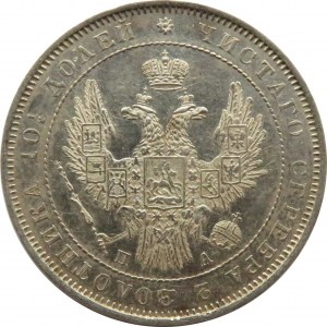 Rosja, Mikołaj I, połtina 1851 PA, Petersburg, bardzo ładna