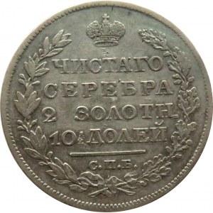 Rosja, Aleksander I, połtina 1823 PD, Petersburg