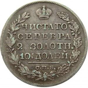 Rosja, Aleksander I, połtina 1820 PD, Petersburg