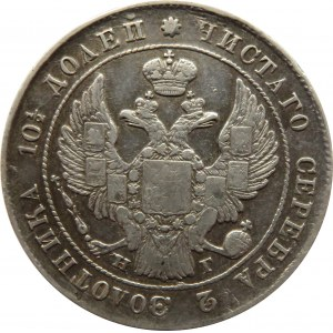 Rosja, Mikołaj I, połtina 1840 HG, Petersburg, przebitka daty