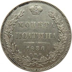 Rosja, Mikołaj I, połtina 1836 HG, Petersburg