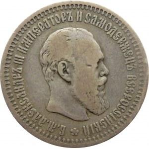 Rosja, Aleksander III, 50 kopiejek 1893, Petersburg, rzadki rocznik