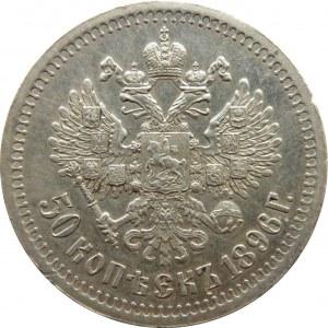 Rosja, Mikołaj II, 50 kopiejek 1896 *, Paryż, niski nakład