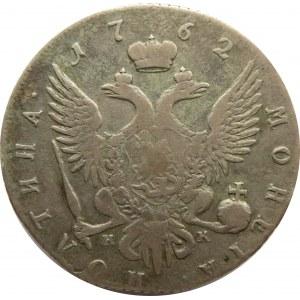 Rosja, Piotr III, połtina 1762 HK, bardzo rzadka
