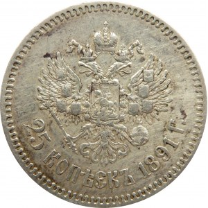 Rosja, Aleksander III, 25 kopiejek 1891, Petersburg, bardzo rzadki rocznik