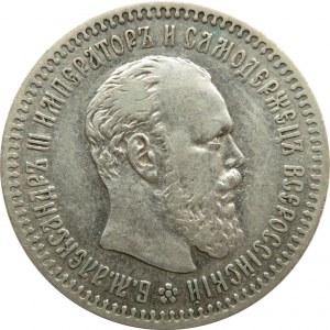 Rosja, Aleksander III, 25 kopiejek 1887, Petersburg, bardzo rzadki rocznik