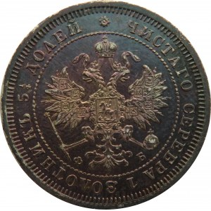 Rosja, Aleksander II, 25 kopiejek 1859 FB, Petersburg, bardzo ładne, piękna kolorowa patyna
