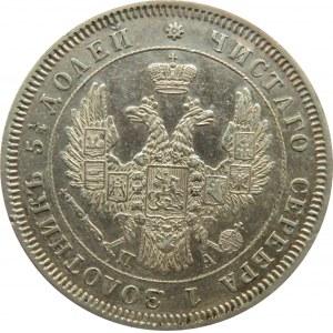 Rosja, Mikołaj I, 25 kopiejek 1852 PA, Petersburg