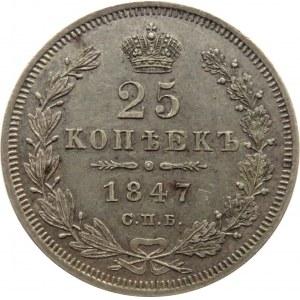 Rosja, Mikołaj I, 25 kopiejek 1847 PA, Petersburg, PIĘKNE!!!